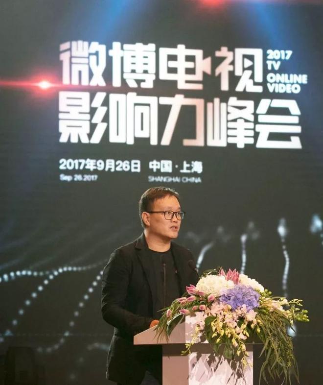 《中国有嘻哈》最大播放量平台竟然是……