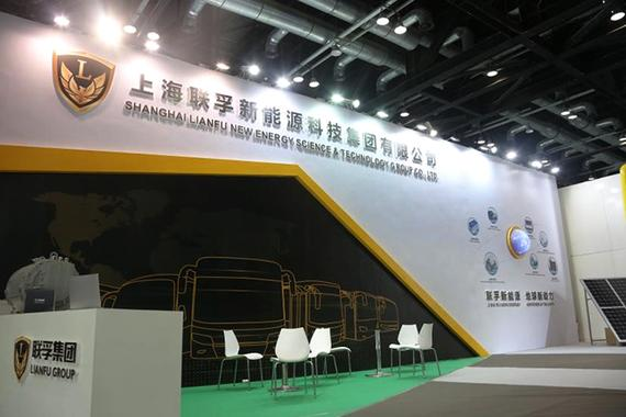 联孚集团:布局太阳能 汽车新兵的新能源梦