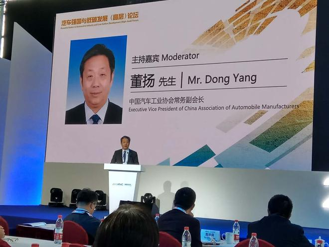 董扬:最早明年自贸区将允许独资建新能源车企