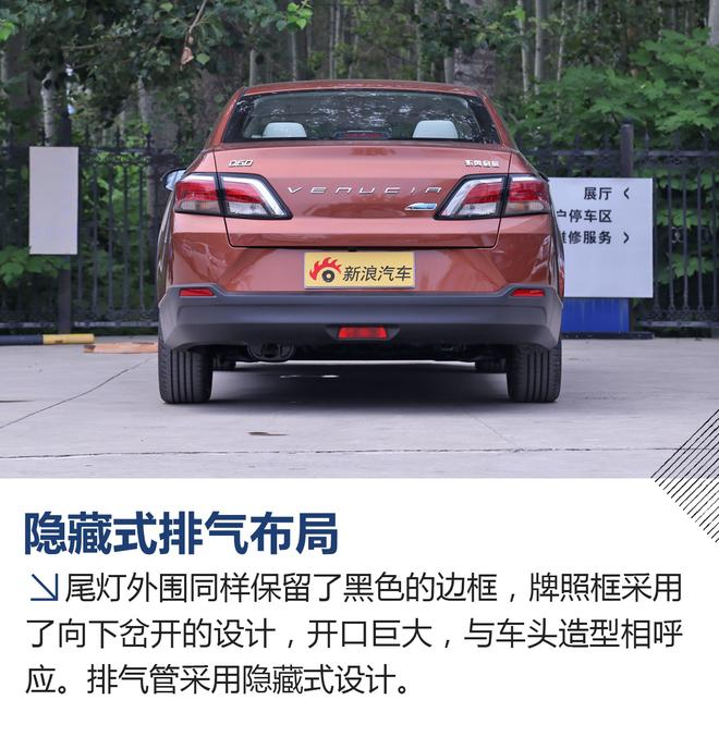 东风启辰D60新车前瞻 开启新的征程