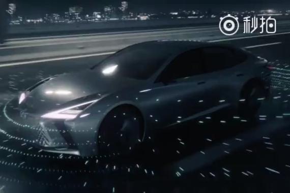 视频:美炸!雷克萨斯LS+概念车