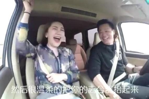 视频:老司机玩漂移 美女吓成女汉子