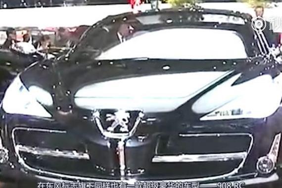 视频:东风豪华车型, 售价600万!