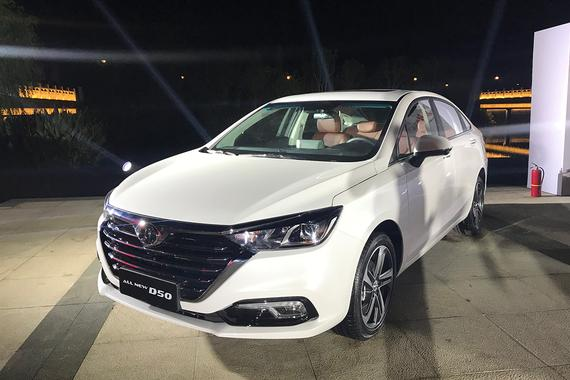 北汽全新绅宝D50正式上市 售6.79-9.69万