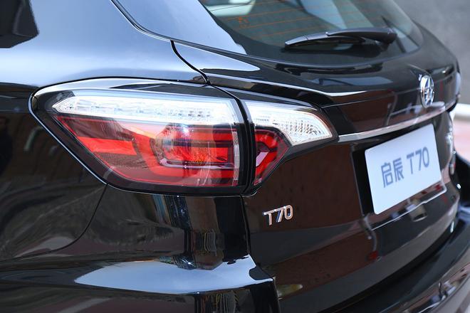 新款启辰T70发布 将于12月初上市
