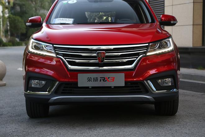 上汽荣威RX3正式上市 售8.98-13.58万元