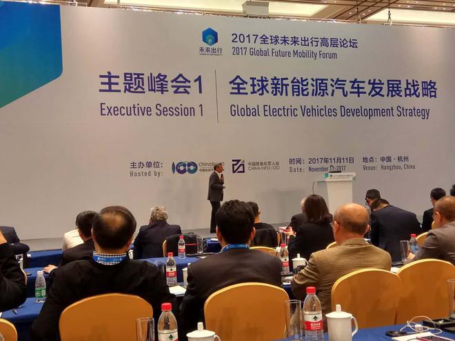 电动化是趋势 部分城市或禁售燃油车
