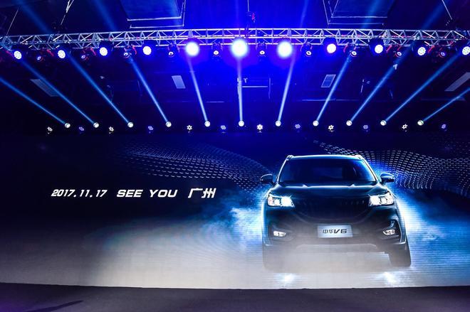 车展值得期待的SUV 华晨中华V6将于广州车展亮相