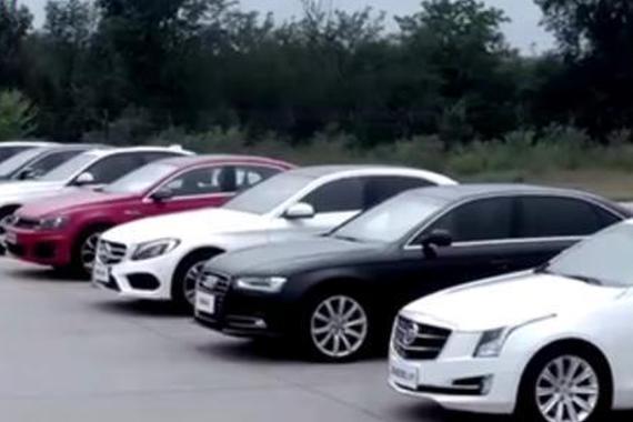 视频:都是2.0T车型,谁更快呢?