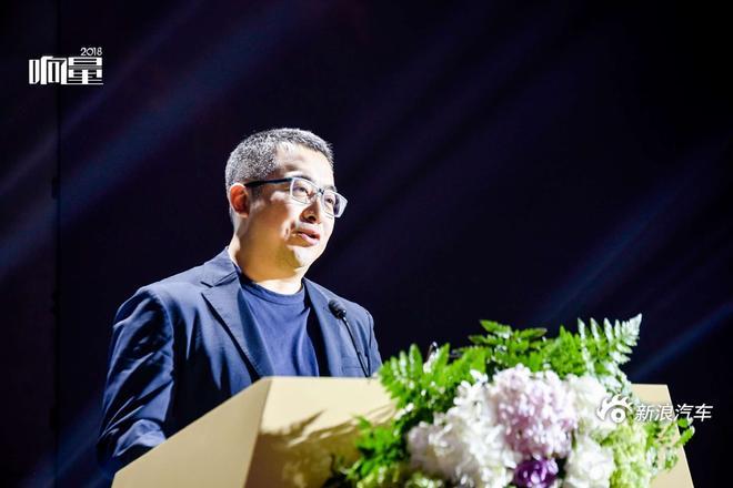 新浪副总裁兼新浪汽车总经理 葛景栋