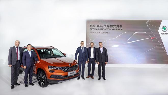斯柯达KAROQ车展将首发 明年再推三款SUV