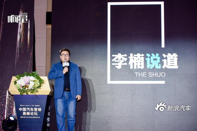 《李楠说道》CEO 李楠