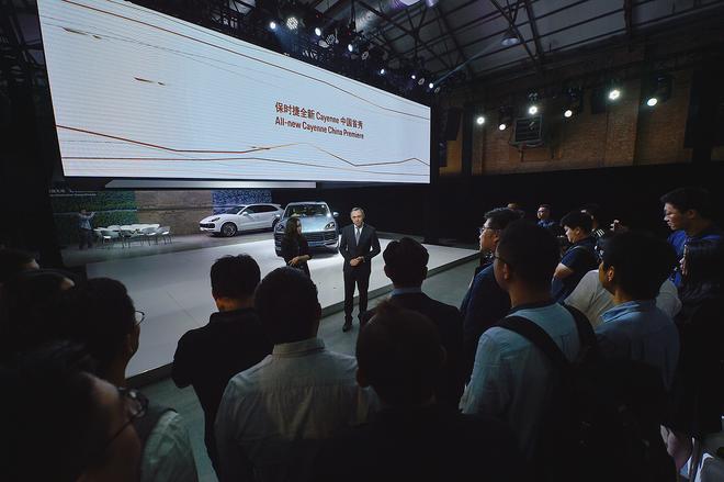 方智勇:对全新Cayenne在中国的表现充满信心