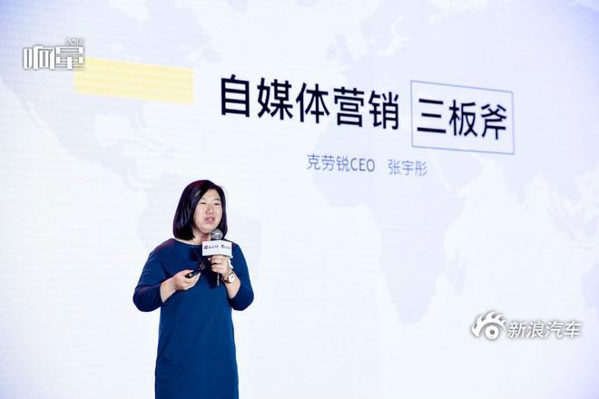克劳瑞CEO 张宇彤