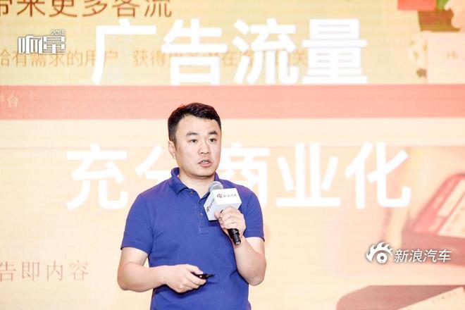 IMS新媒体商业集团创始人兼CEO 李檬