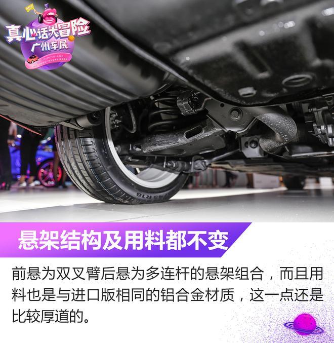 2017广州车展:奇瑞捷豹XEL静态解析