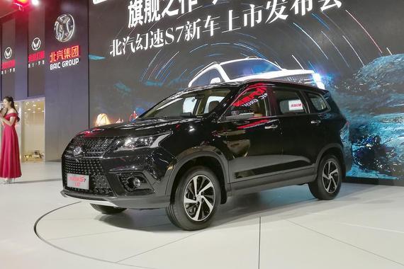 2017广州车展:幻速S7 1.5T上市 7.88万起