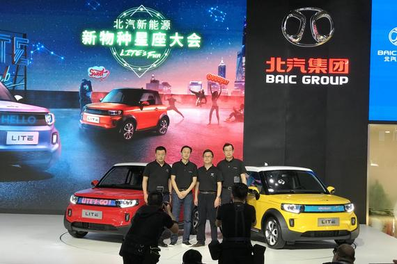 视频:广州车展之详解ARCFOX LITE