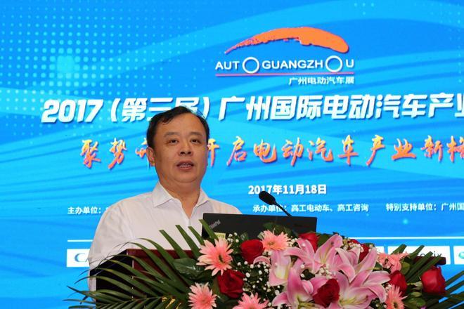 中国国际贸易促进委员会汽车行业分会会长、中国国际商会汽车行业商会会长王侠