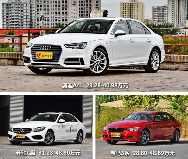国产加长 奇瑞捷豹XEL将于12月15日上市