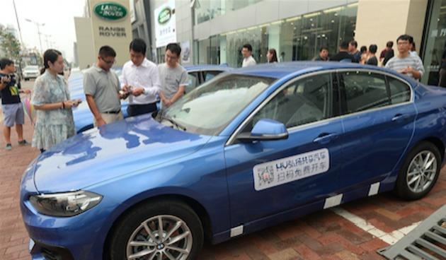 """北京""""12315"""":共享汽车消费投诉成热点问题"""
