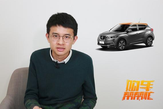 配置丰富 十万元合资SUV选它?