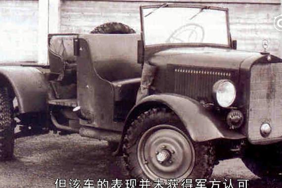 奔驰SUV从军用到硬汉的发展