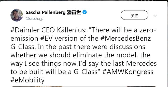 高频彩票 开奖结果,戴姆勒CEO康林松确认不会削减奔驰G级越野车 将打造纯电动版