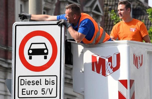 德国数个城市或将禁止130万辆老式柴油车上路