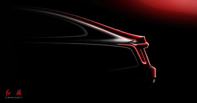 GT轿跑风格 全新一代红旗H7设计图曝光