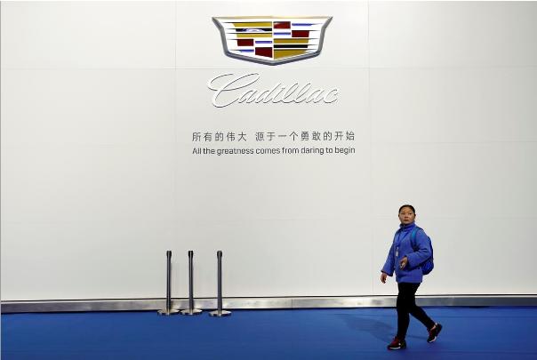 凯迪拉克总裁:在中国增长强劲 2025年经销商网络将扩大到500家