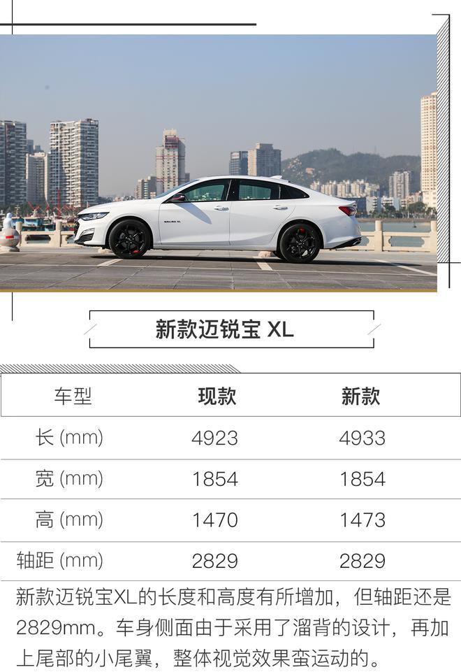 给消费者一个交代 试驾迈锐宝XL 2.0T