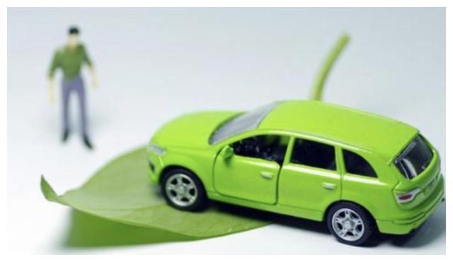 厂家不惜倒贴保价 新能源汽车仍存大量消费升级需求