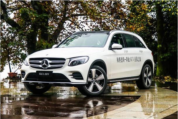 北京奔驰GLC 200L上市 售价39.98万元