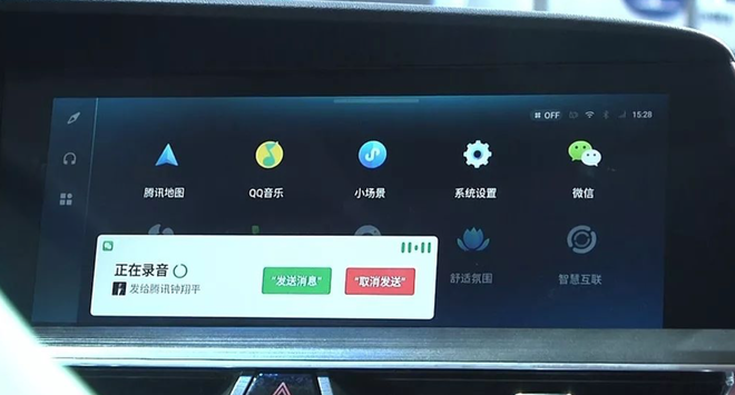 晓纪 | 谭本宏:智能化永不停歇