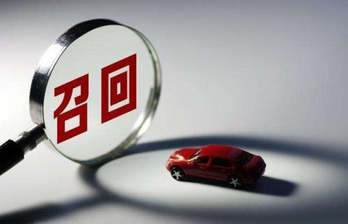 市场监督管理总局:12月累计召回汽车48万辆 涉12大品牌