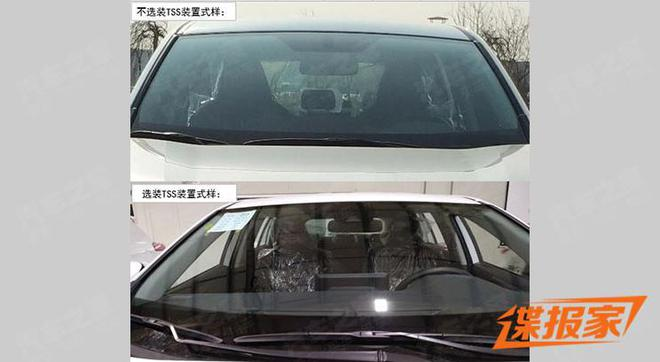 10月上市 一汽丰田全新RAV4荣放参数曝光