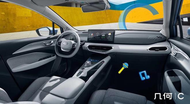 2020粤港澳车展:几何C亮相续航550km 预售13.98万元起