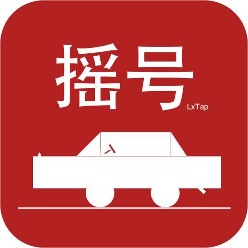 北京新能源指标至少要等八年 普通车中签难度再提升