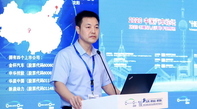齐凯:华晨集团2025整车年销量将