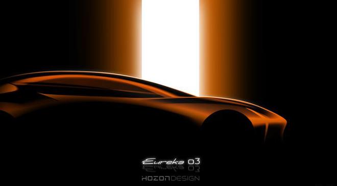 继续丰富产品线 哪吒汽车将携三款车型亮相北京车展