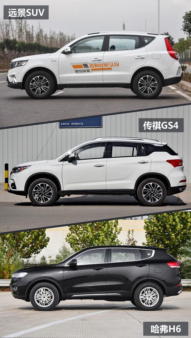 家用准没错 三款国产紧凑级SUV对比