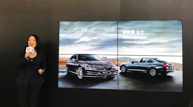 袁萌萌女士讲解BMW官方认证二手车专业技术检测