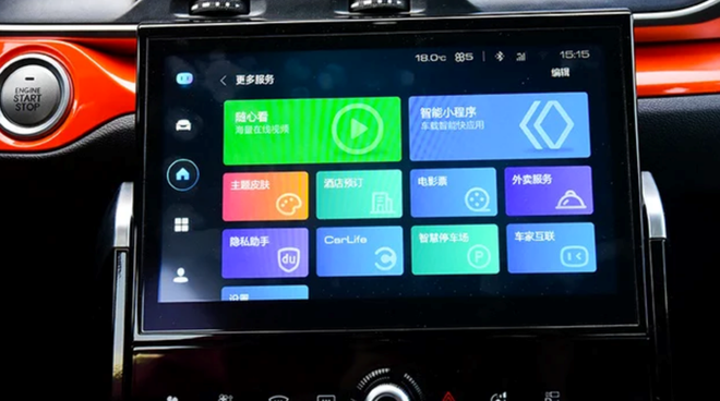 售价10.89万元 哈弗H4 Pro正式上市