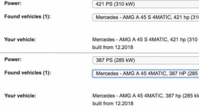 曝奔驰AMG A45/A45s动力参数 配2.0T发动机
