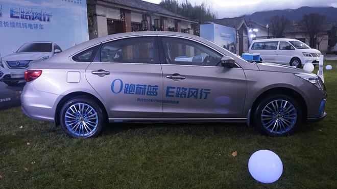 新款风行S50EV/菱智M5EV上市 售价21.09万起