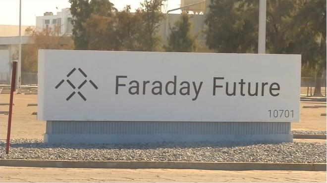 曝法拉第未来工厂已裁员至少100人 只剩10位经理