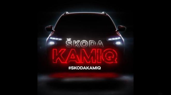 海外版全新斯柯达KAMIQ视频截图