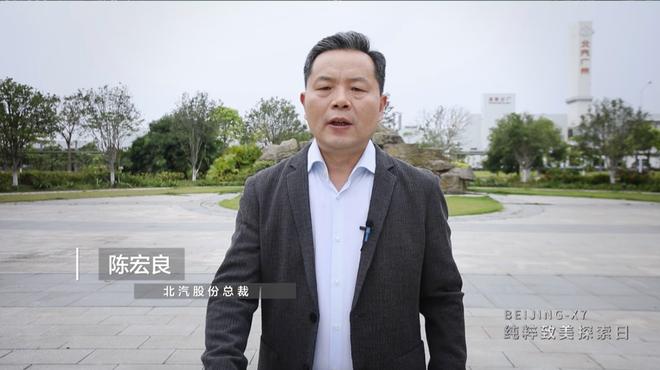 实力叫板哈弗H6 三屏联动AR实景导航 BEIJING-X7预售10万起