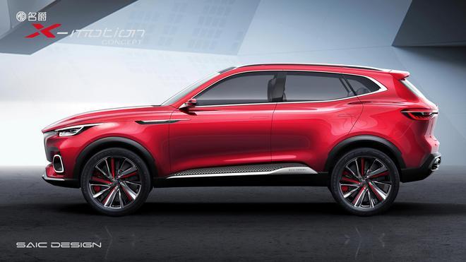 名爵下半年将推出全新SUV——名爵HS 年底上市